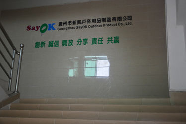 ChinaPlanetário inflávelempresa